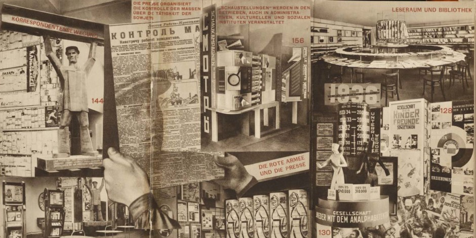 Photo from the Pressa exhibition, Cologne 1928